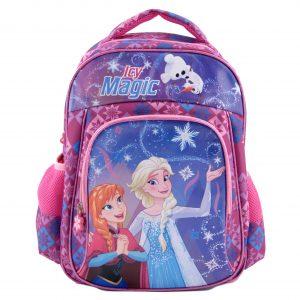 Ghizodan Frozen fete scoala